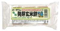 オーサワ オーサワの有機活性発芽玄米餅 300g(6個)×20パック