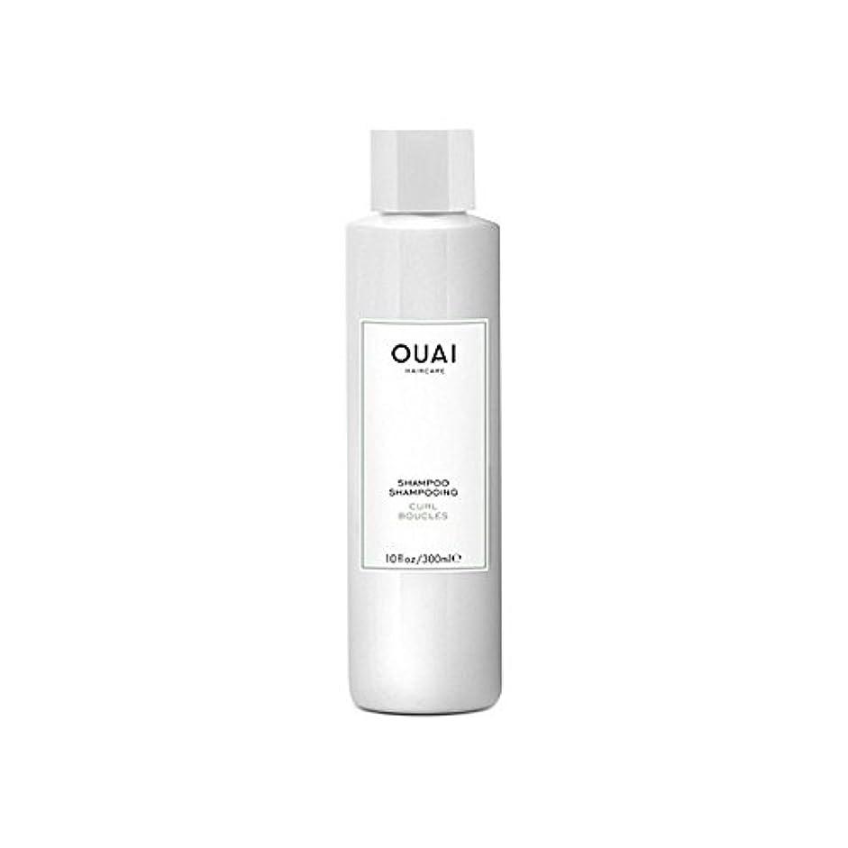 逃す継承デジタルOuai Curl Shampoo 300ml - カールシャンプー300ミリリットル [並行輸入品]