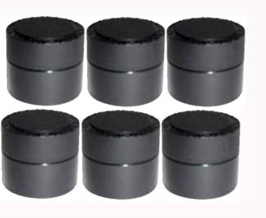 オートレプリカ目に見えるメルティージェル MELTY GEL 空容器 黒 (容量5g) 6個