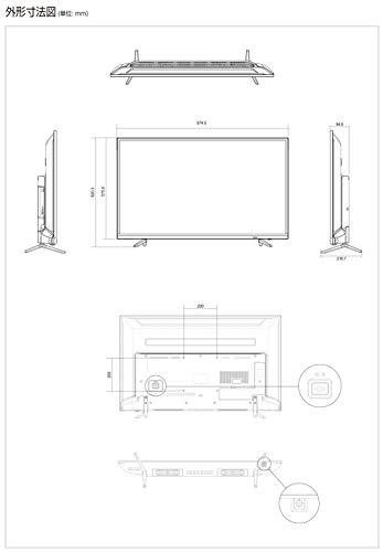 ジョワイユ43V型地上/BS/110度CS4K液晶テレビJOY-43TVSUMO1-4K裏番組録画可能