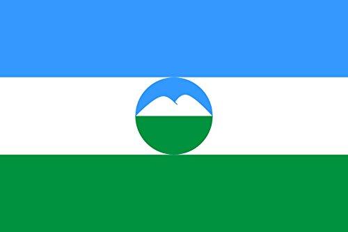 DIPLOMAT Flagge Kabardino-Balkarien | Querformat Fahne | 0.06m² | 20x30cm für Flags Autofahnen