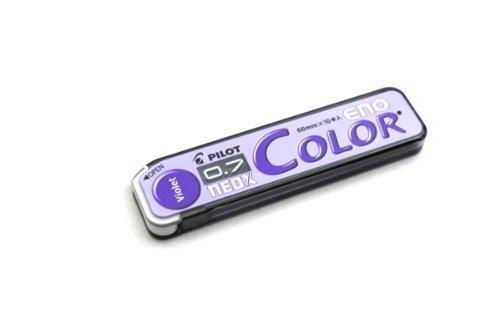 ネオックス カラーイーノ芯 0.7mm バイオレット HRF7C-20-V