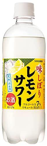 味しぼり レモンサワー [ チューハイ 500ml×24本 ]