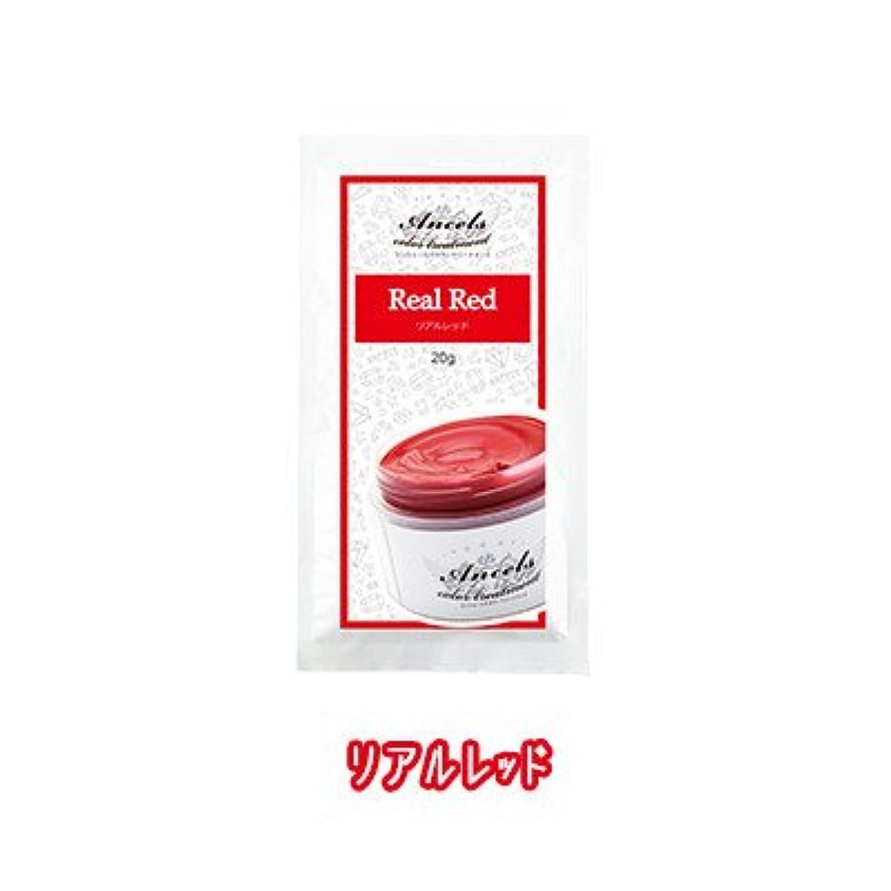 章アラブ人炭水化物エンシェールズ カラートリートメントバター プチ(お試しサイズ) リアルレッド 20g