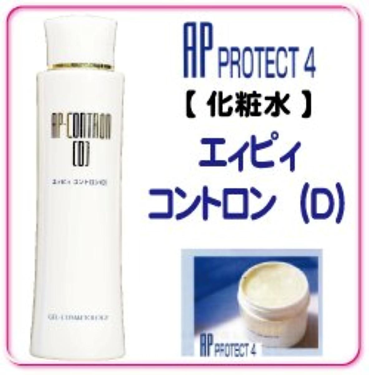 """ベルマン化粧品 APprotectシリーズ """"エィピィコントロンD"""""""