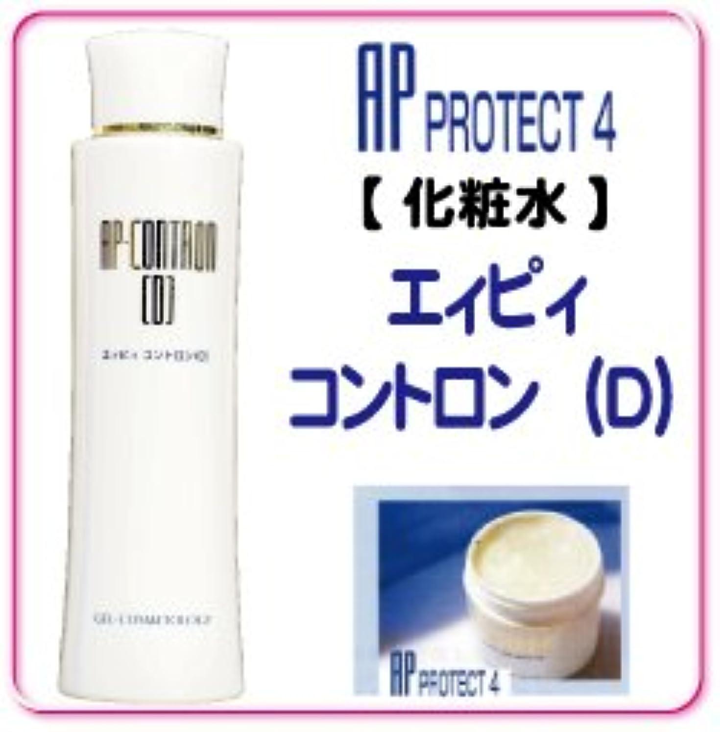 """不快な不規則性テラスベルマン化粧品 APprotectシリーズ """"エィピィコントロンD"""""""