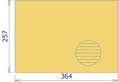 封筒用補強板8mm厚 B4 40枚セット