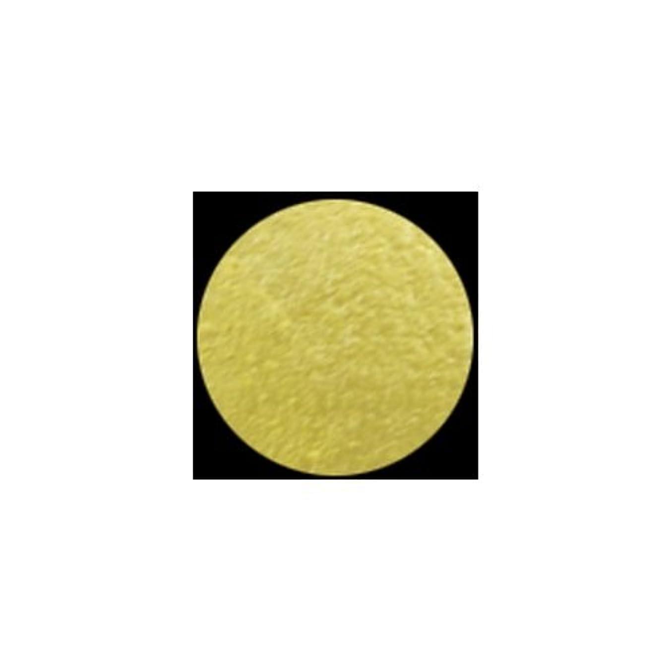 ジェット病的増幅器KLEANCOLOR American Eyedol (Wet/Dry Baked Eyeshadow) - Matte Yellow (並行輸入品)