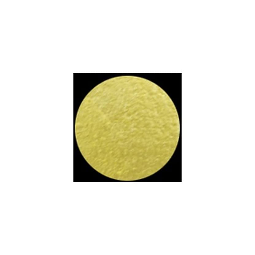 予算バッジ症候群KLEANCOLOR American Eyedol (Wet/Dry Baked Eyeshadow) - Matte Yellow (並行輸入品)