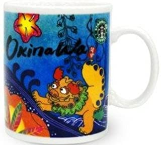 Starbucks Japan City Mug Okinawa