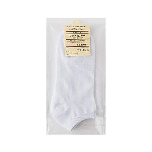 Aerlan Moisture Control Performance, calcetines de barco transpirables para hombre, color sólido, 5 pares, talla única, algodón de corte bajo