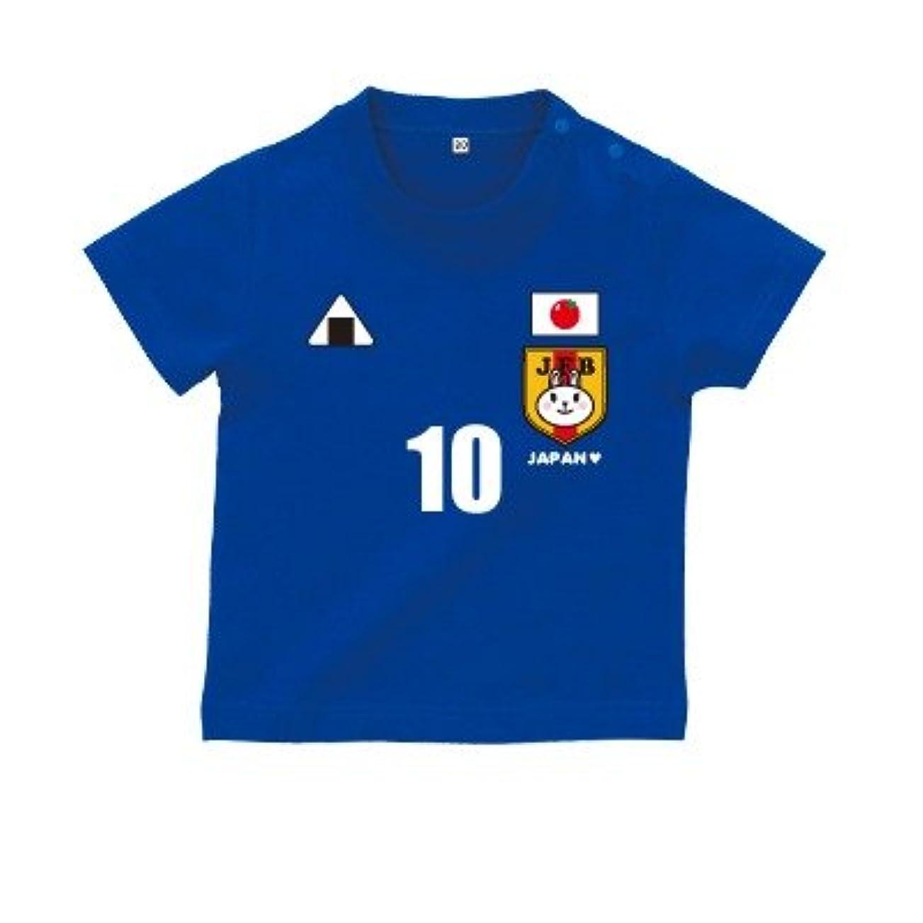 予測韻徹底的にBabyChips にこにこ代表(サッカー女子)(名入れ半袖ベビーTシャツ) 90 ロイヤルブルー