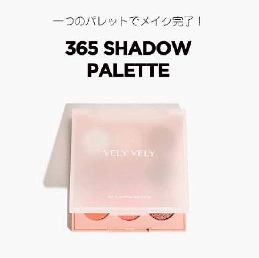 恩赦素晴らしさ別れるVELY VELY(ブリーブリー) 365 Shadow Palette?365シャドウパレット [並行輸入品]