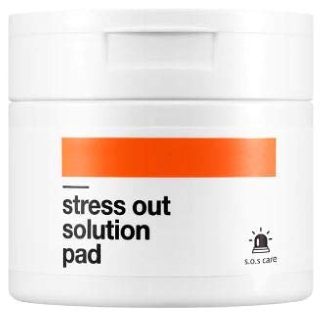日日立ち向かう[BELLAMONSTER]? Stress out solution pad #carrot / [ベラモンスター] ストレスアウト ソリューションパッド#ニンジンパッド [並行輸入品]