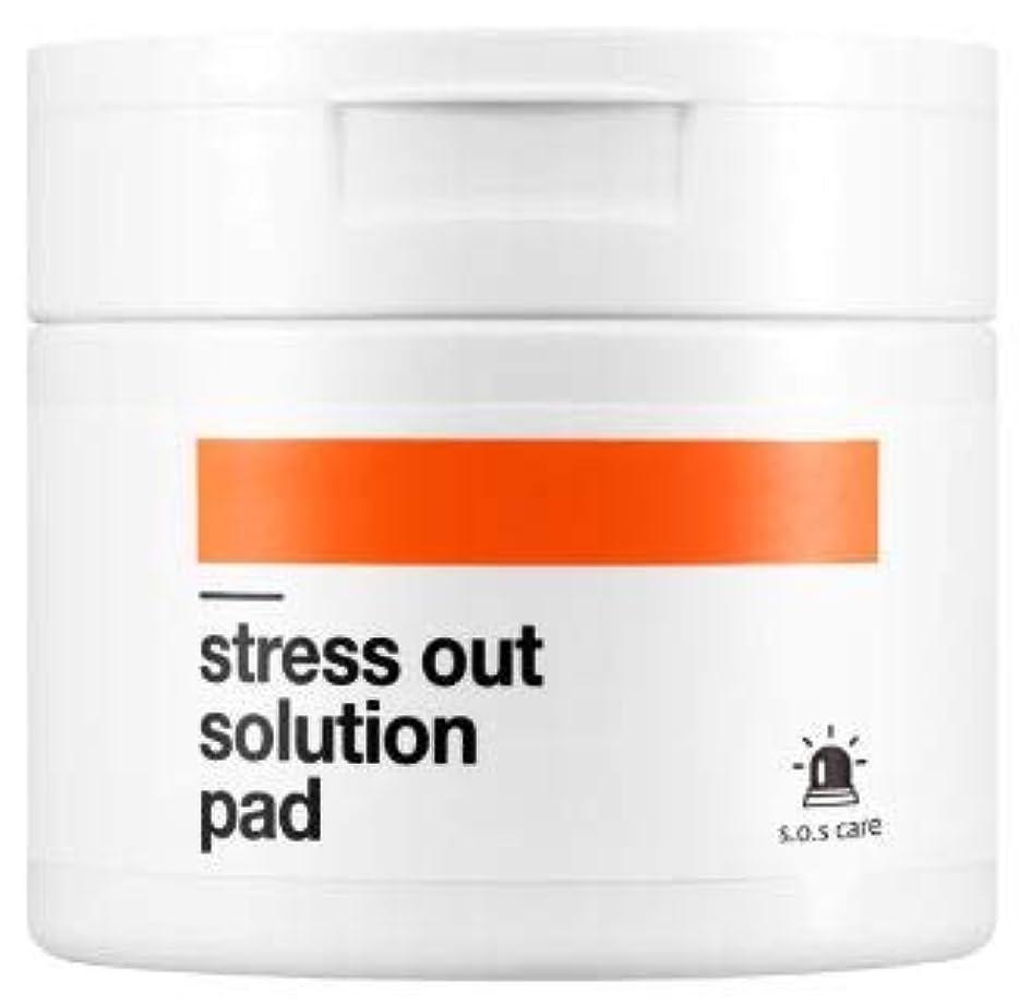 ゆるい楕円形ハシー[BELLAMONSTER]? Stress out solution pad #carrot / [ベラモンスター] ストレスアウト ソリューションパッド#ニンジンパッド [並行輸入品]