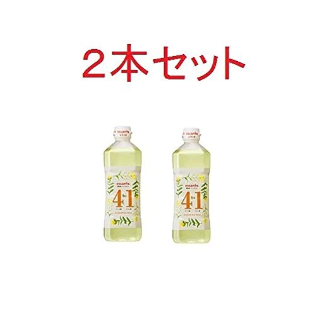 おいしい比べる暗唱する2本セット アムウェイ エサンテ 4 to 1 脂肪酸バランスオイル