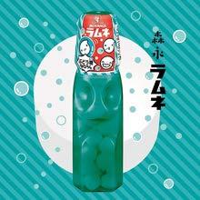 森永製菓ラムネ29g×40個