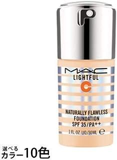 マック M・A・C ライトフル C+ ナチュラリー フローレス SPF 35 ファンデーション 選べる全10色 -MAC- NC30