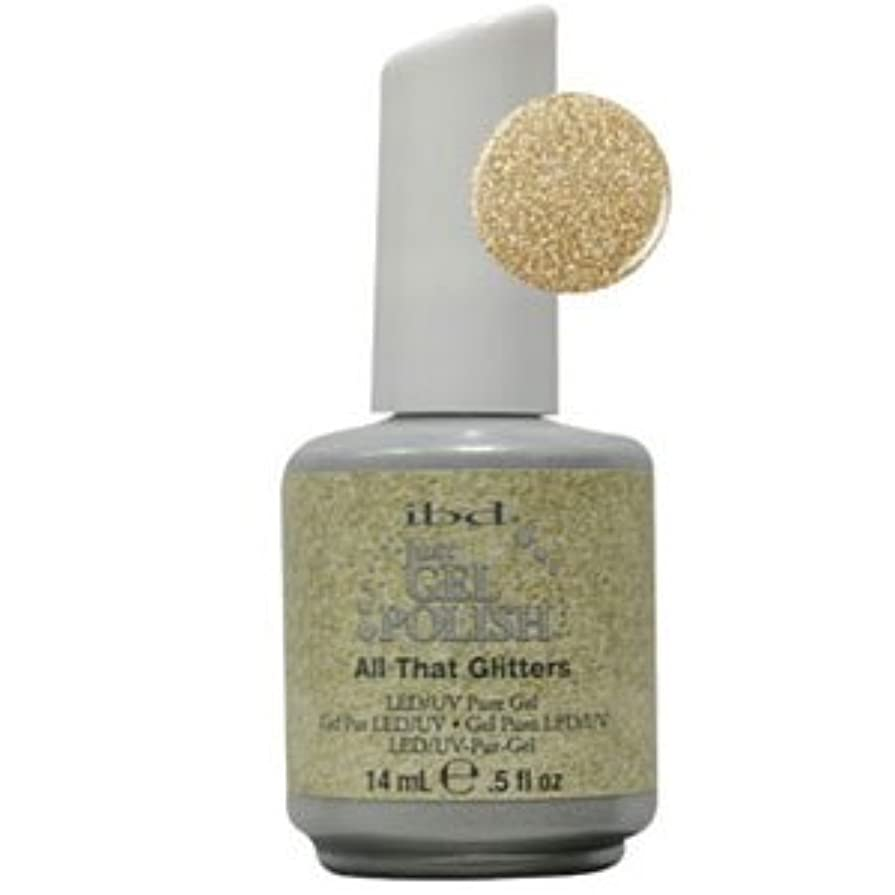 ibd Just Gel Polish-All That Glitters(ソークオフジェル) [海外直送品][並行輸入品]