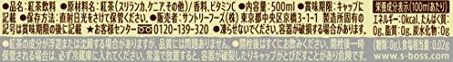 BOSSサントリークラフトボスティーノンシュガー500ml×24本