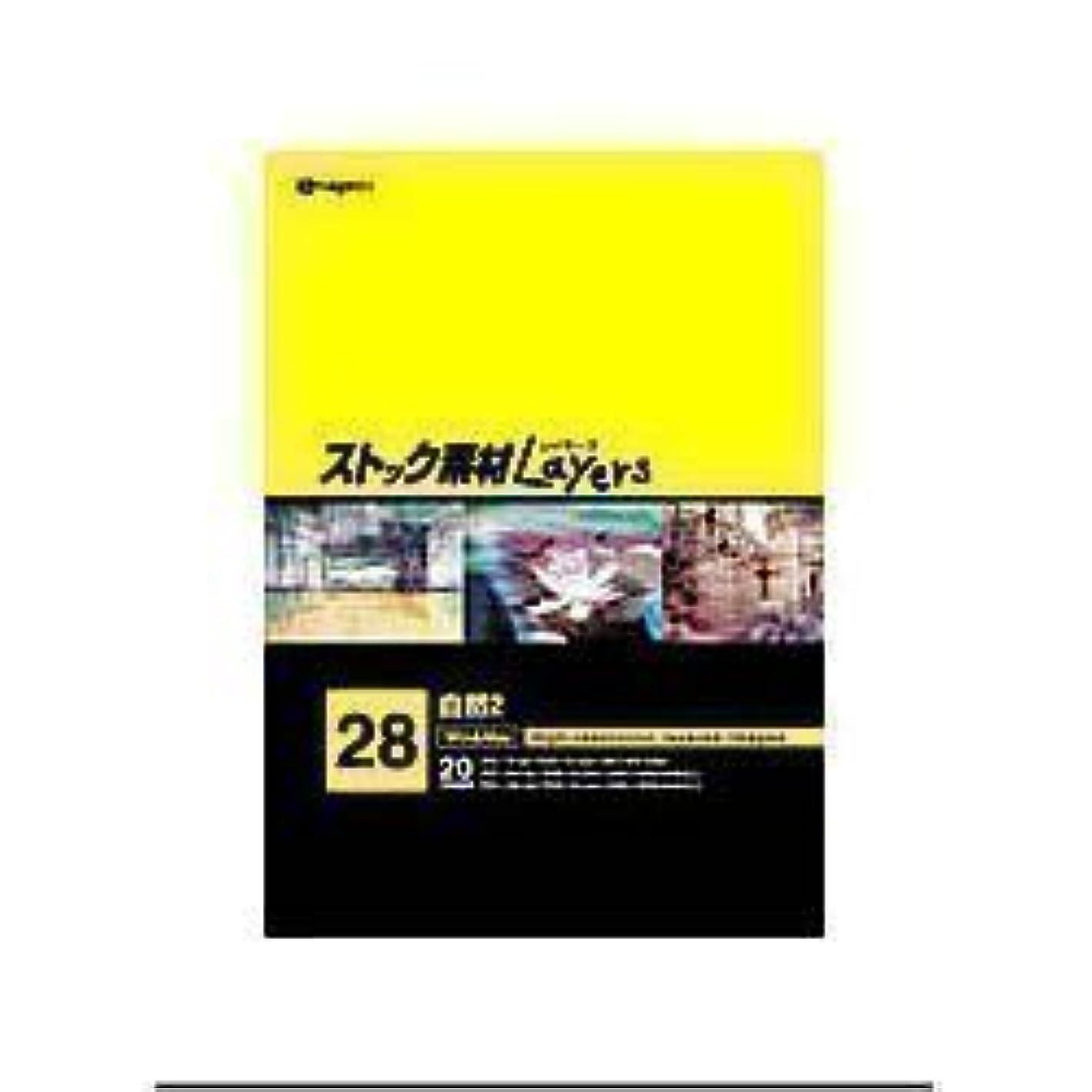 描写アデレードパッケージストック素材Layers28 自然2