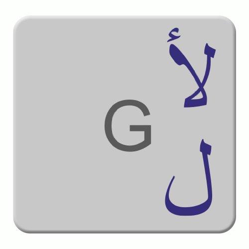 Hoopomania Arabische Tastaturaufkleber passend für Mac (Apple) und Neue Notebooks mit Tasten Mind. 14x14mm, transparent mit Schutzschicht in Blau
