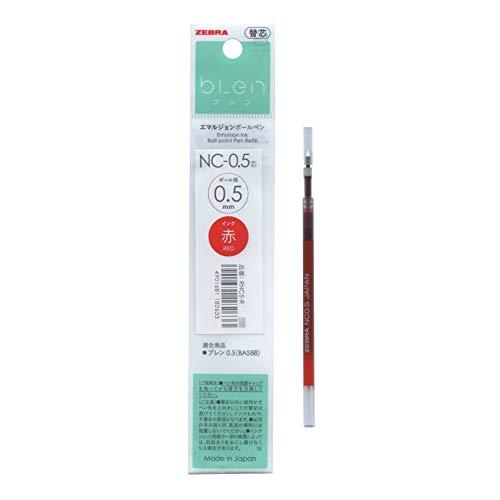 blen/ブレン替芯 エマルジョンインク NC-0.5【赤インク】 RNC5-R