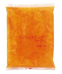 【キューピー】冷凍プレシャスエッグ(ヨーク)1kg×10