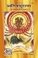 Agni-Puran