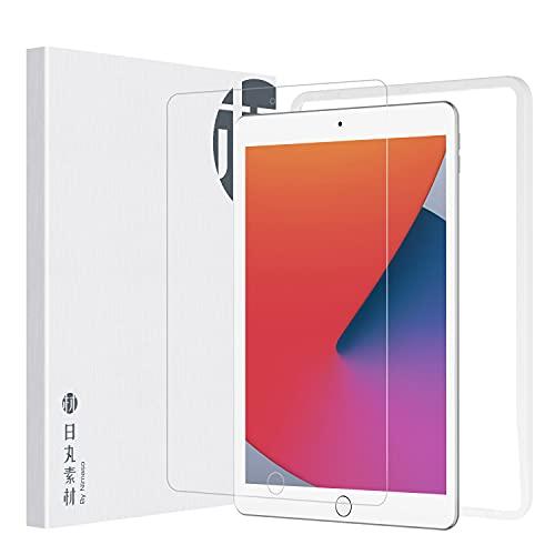 amazon限定ブランド 日丸素材 ガラスフィルム iPad 10.2 iPad 第9世代   第8世代   iPad 第7世代 用 強化 ガラス 保護 フイルム ガイド枠付き HTB21D217