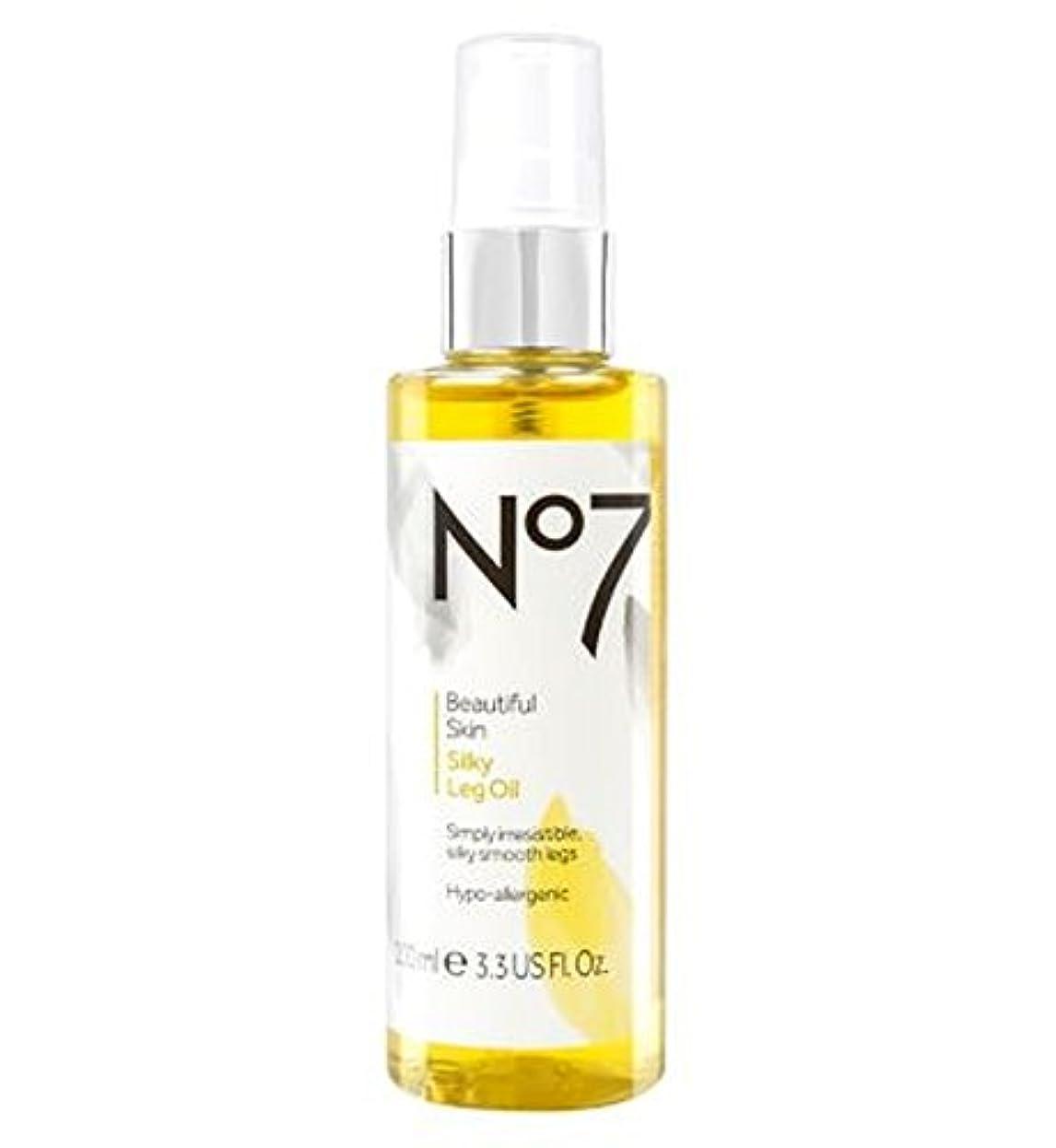 団結するいたずら見積りNo7美しい肌絹のような脚油 (No7) (x2) - No7 Beautiful Skin Silky Leg Oil (Pack of 2) [並行輸入品]