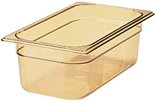 Rubbermaid FG210P00AMBR Fourth Size Multi-Use Hot Food Pan, 1-11/16 Quart