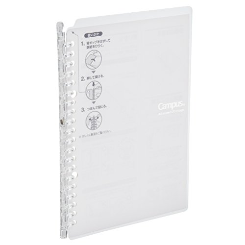 Kokuyo Campus Smart Ring Binder - B5 - 26 Rings - Clear [Office Product]