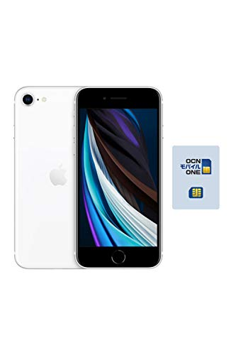 【OCN モバイル ONE専用】Apple iPhone SE (第2世代) 64GB ホワイト (整備済み品)