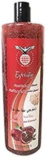 Global Star Body Wash and Scrub, Pomegranate, 1200 ml