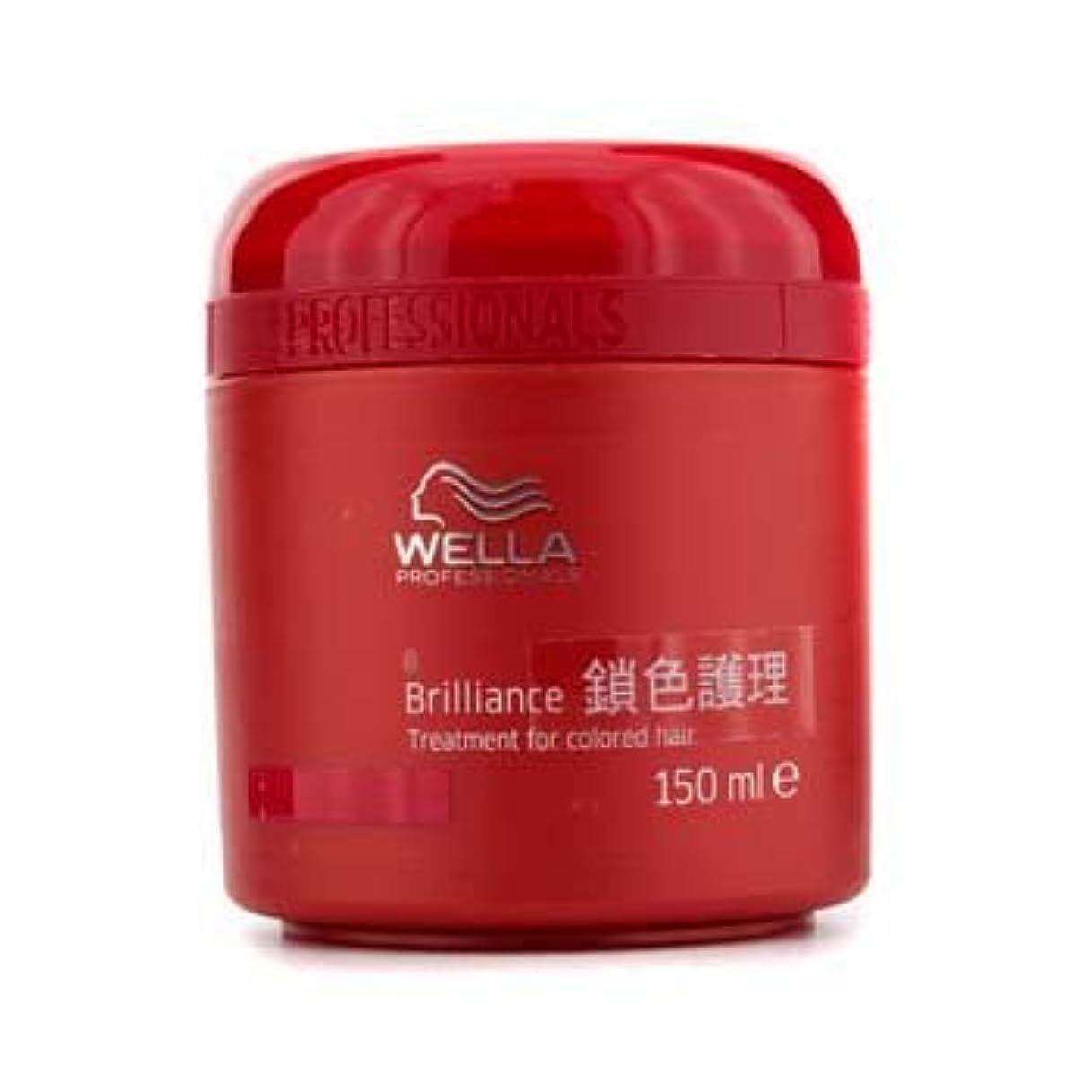 騒々しい項目一握り[ウエラ] ブリリアンス トリートメント (染めた髪用) 150ml/5oz