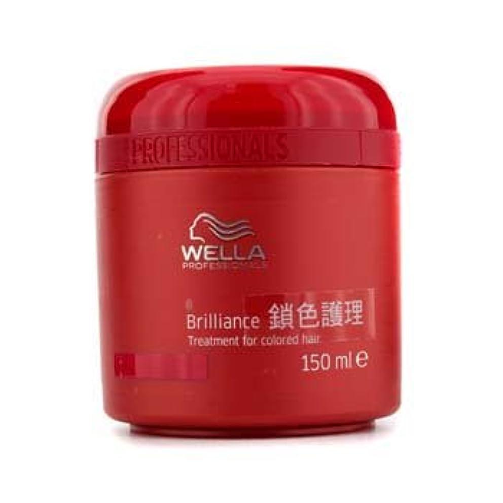 調和鼻眠り[ウエラ] ブリリアンス トリートメント (染めた髪用) 150ml/5oz