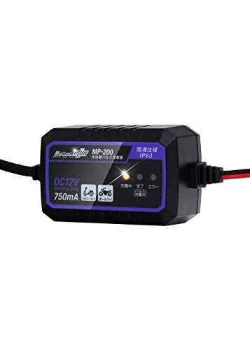 メルテック 全自動パルスバッテリー充電器 (ファミリーバイク/オートバイ) 12V専用 MeltecPlus MP-200 定格0.75A バッテリー診断機能付 維持充電(トリクル充電)方式 長期保証3年