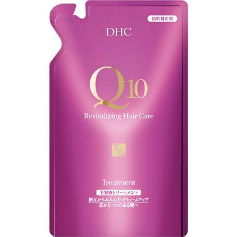 自由巻き戻すインシュレータDHC Q10美容液 トリートメント 400ml(詰め替え用)