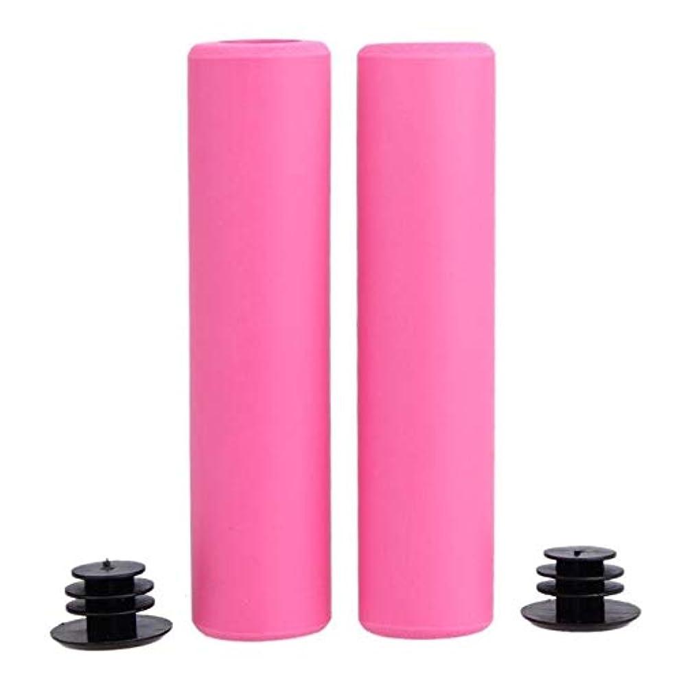理想的には仕立て屋輝くHUH-CBJD, UltraLightシリコーンMTBハンドルバーグリップ自転車高密度滑り止めフォームグリップ自転車人間工学に基づいたアクセサリーサイクリングパーツ32 g (Color : Pink)