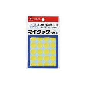 (業務用20セット) ニチバン マイタック カラーラベルシール 【円型 中/16mm径】 ML-161 黄
