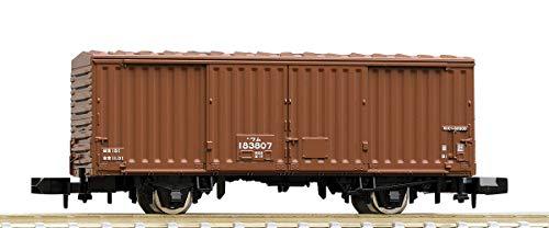 TOMIX Nゲージ ワム80000形 中期型 8734 鉄道模型 貨車