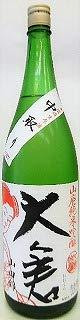日本酒 大倉 山廃純米吟醸 無濾過生原酒 山田錦 【大倉本家】