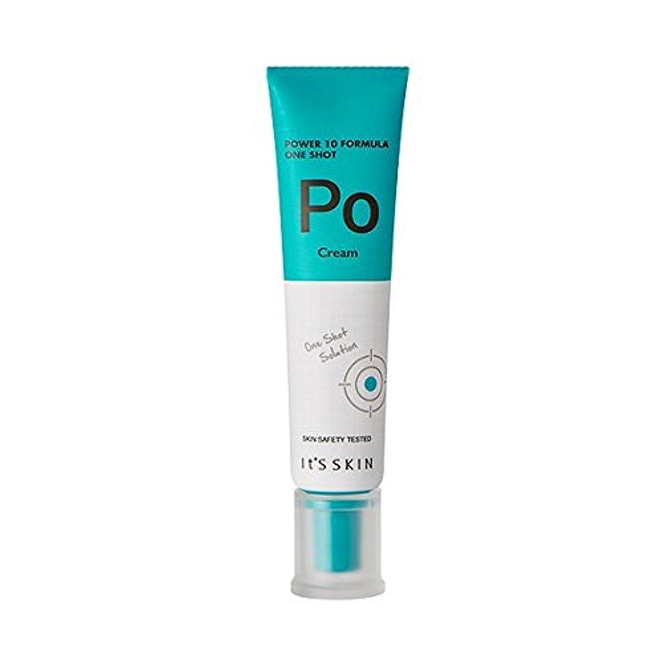 乗ってアスリート医療過誤[New] It's Skin Power 10 Formula One Shot Cream (Po) / イッツスキンパワー10 フォーミュラワンショットクリーム [並行輸入品]