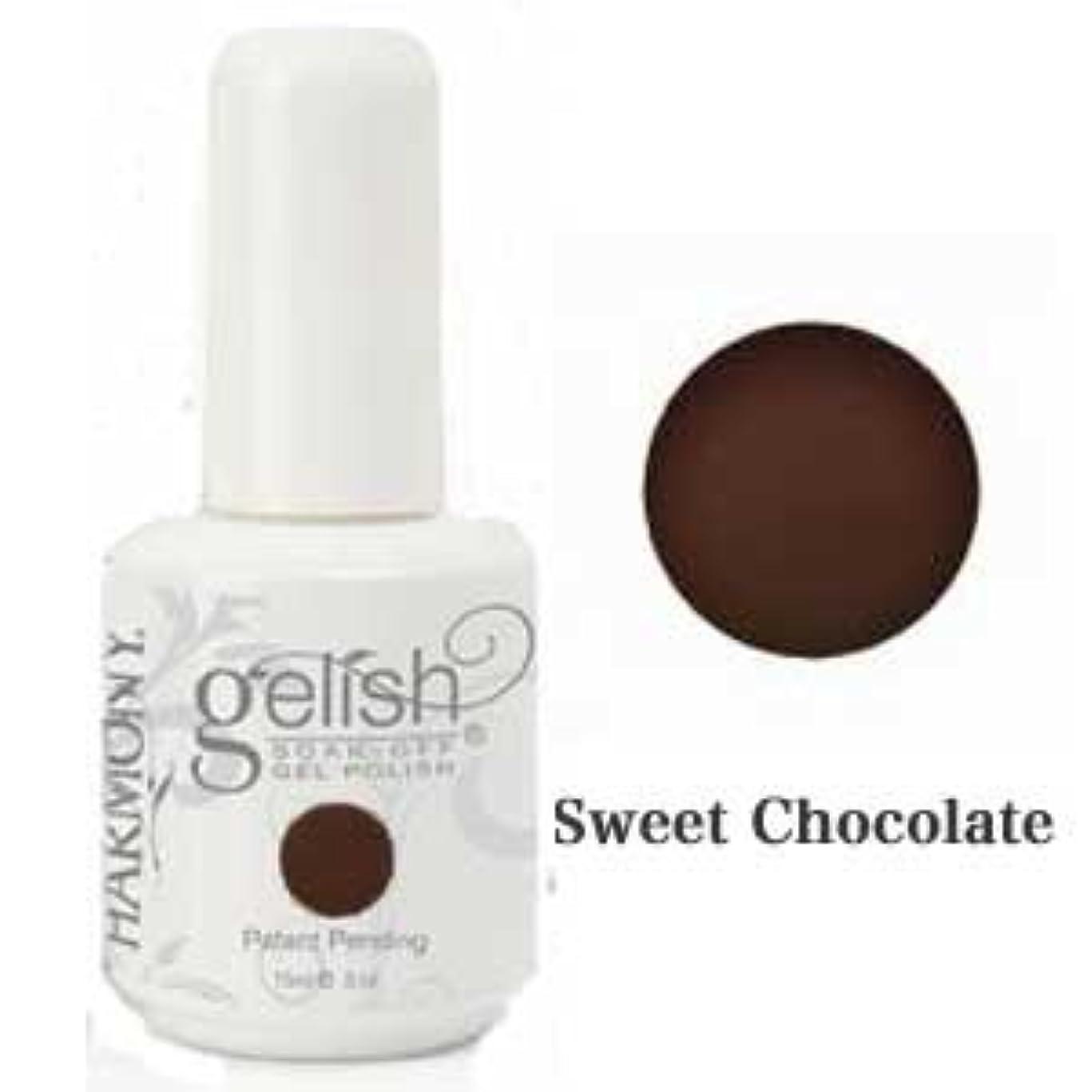 排除であること右Harmony gelishソークオフジェル-Sweet Chocolate 15ml [海外直送品][並行輸入品]