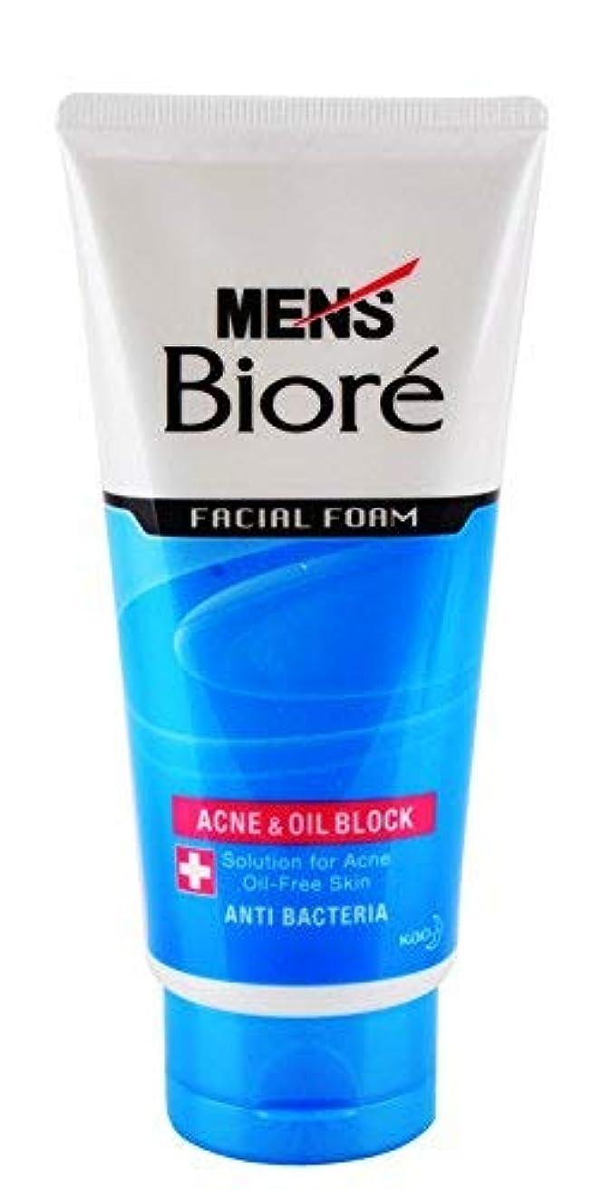 初期の退化する付属品Biore Men's ビオレ男性とにきびオイルブロック100グラム - 抗菌式は、効果的に汚れや不純物を一掃します。