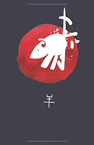 Notizbuch - Sternzeichen Ziege: Tagebuch Chinesisches Tierkreiszeichen | Ziege | ca. A5 | 110 Seiten dotted line Punkteraster