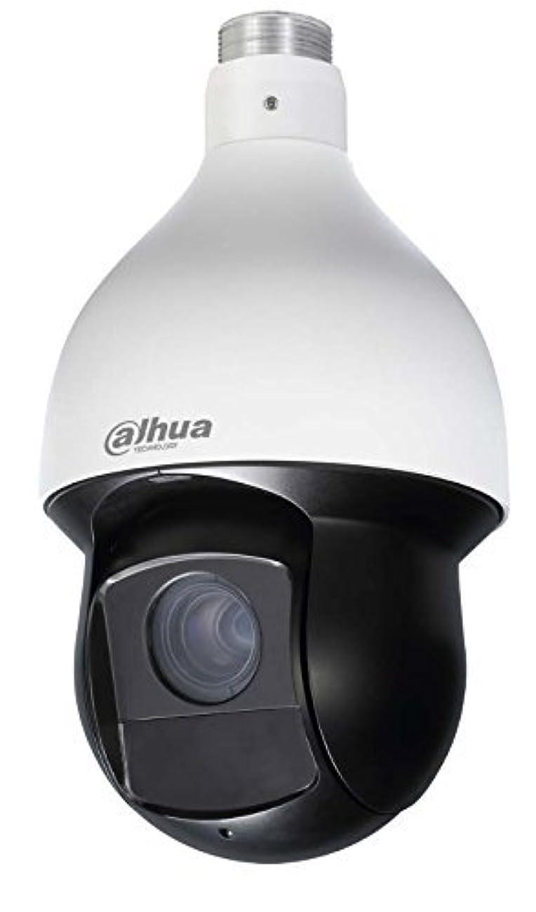 Dahua 4MP PTZ IP Camera SD59430U-HNI 4.5mm~135mm IR PTZ Network Dome Camera 30x Optical Zoom H.265 PoE+ IP66 ONVIF Security Camera