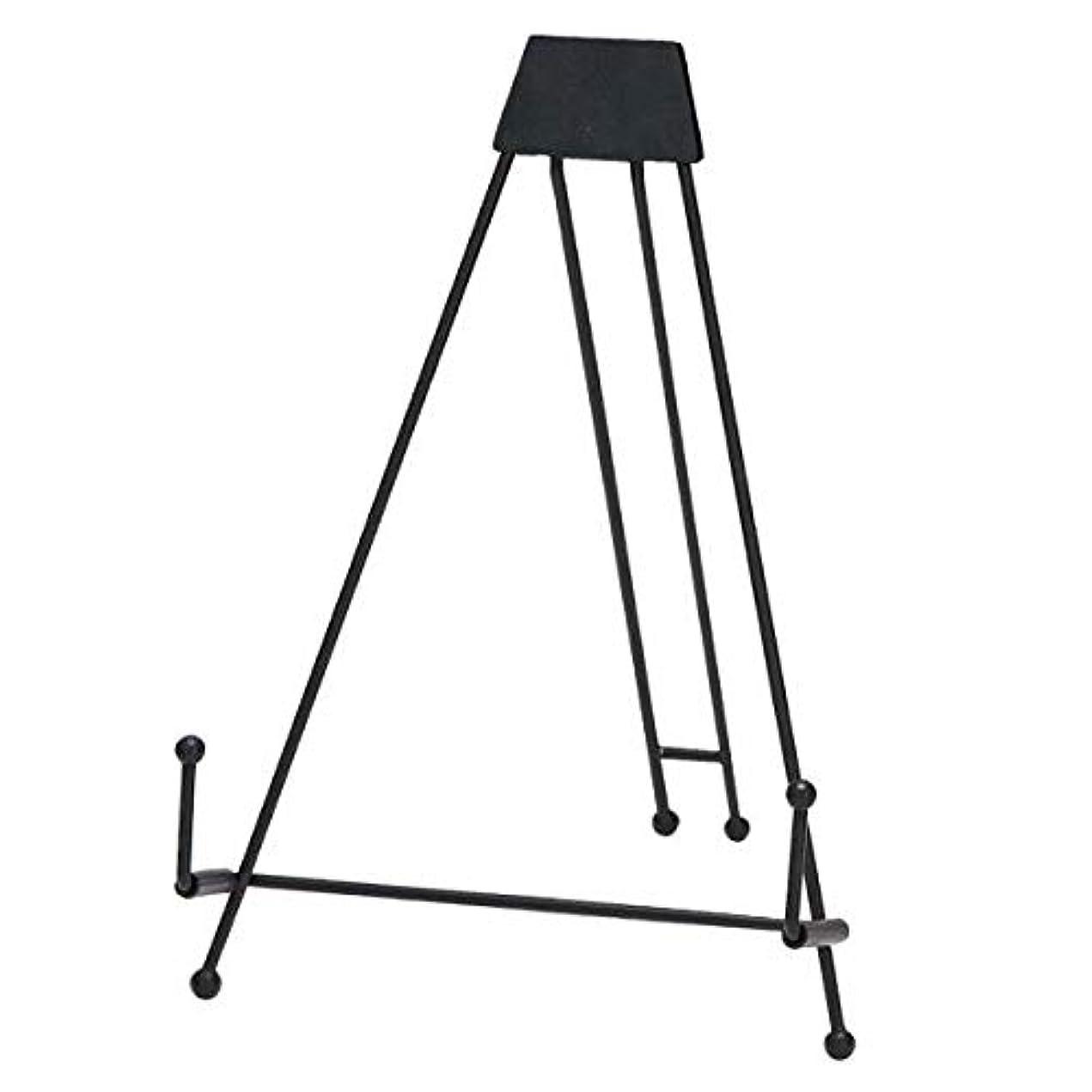 ホバー肘掛け椅子ホイップスチール製イーゼル。 ユーパワー スチールイーゼル Lサイズ ブラック WE-01311 〈簡易梱包