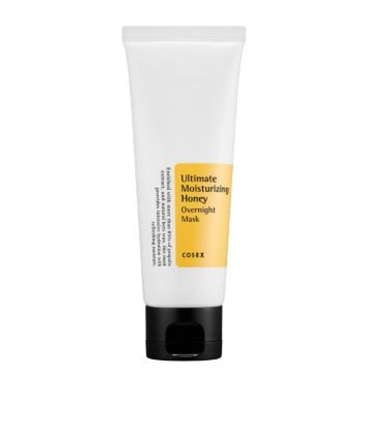 洗練されたの間で策定するCOSRX アルティメット モイスチャライジング ハニー オーバーナイト マスク チューブタイプ(60ml) リニューアル / Ultimate Moisturizing Honey Overnight Mask [並行輸入品]